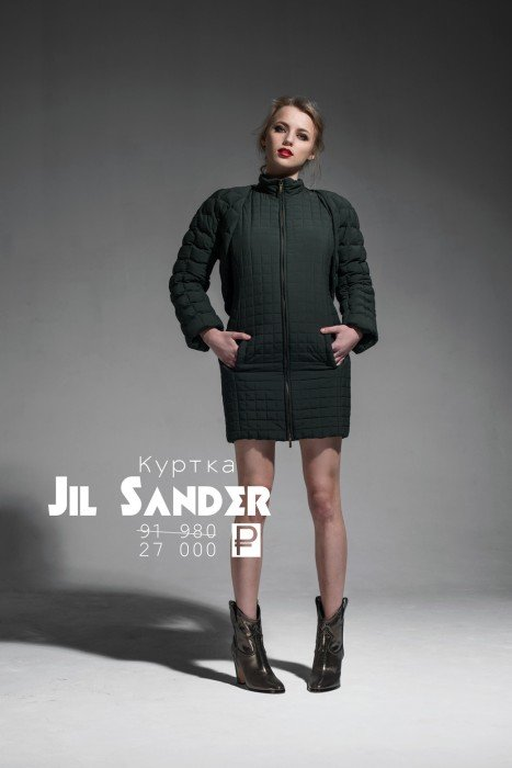 Модная распродажа NUTcrackerSALE