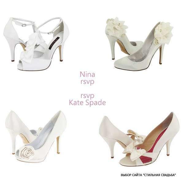 e5549eec7b9643 Фото-підбірка білих весільних туфель з колекцій дизайнерів 2010 року.  Класичні весільні туфлі-човники, декоровані бантами, квітами і оборками.